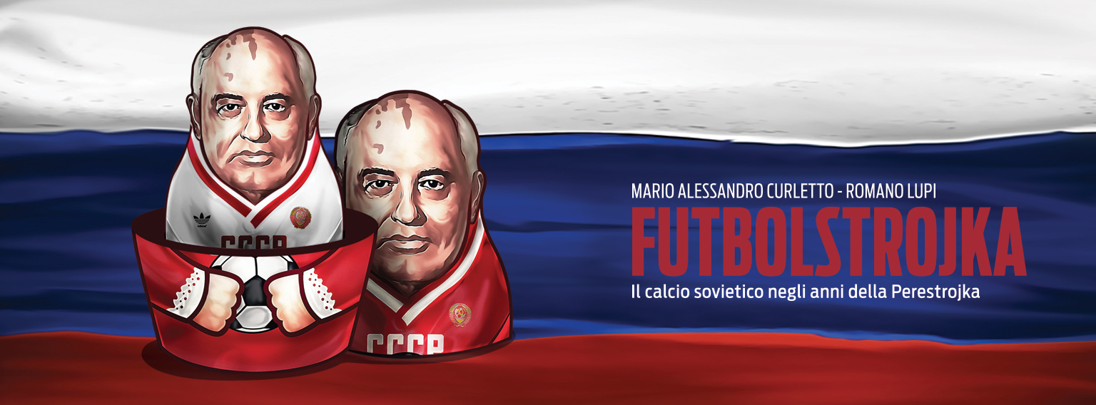 http://www.fila37.it/catalogo/futbolstrojka/