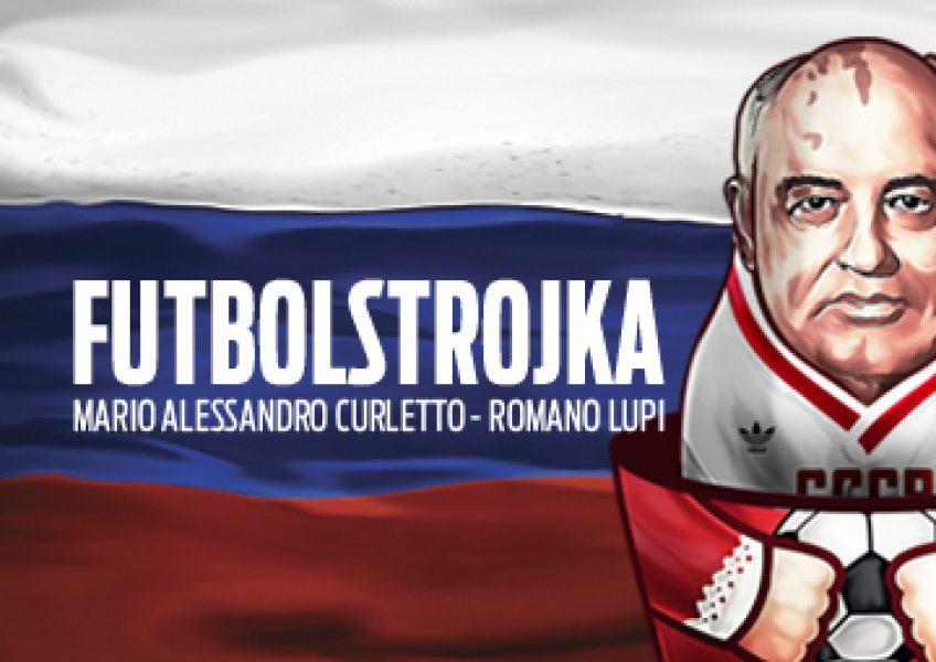 thumbnail_futbolstrojka