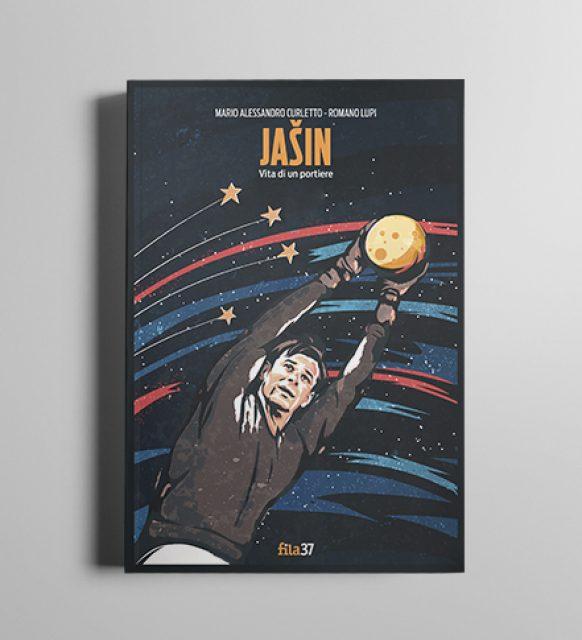 Jasin_gallery