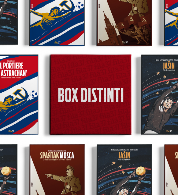 Fila37_Distinti_Box_Post